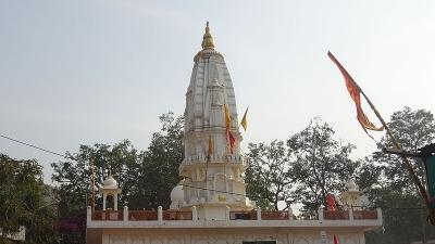 भर्तहरि मंदिर