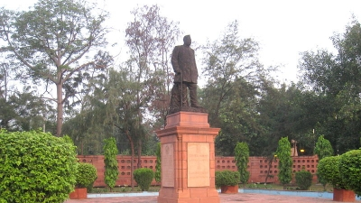 Gobind Ballabh Pant Public Museum Or State Museum