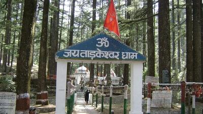 தாருகேஷ்வர மஹாதேவ ஆலயம்