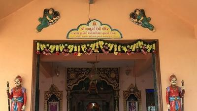 ആഷപുര ദേവി മന്ദിര്