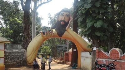 पदमपुरम वानस्पतिक उद्यान
