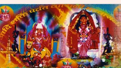 மடவா ராணி