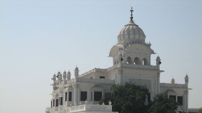 The State Gurdwara