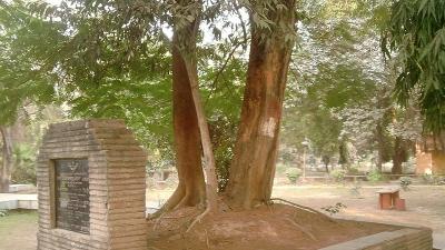 ചന്ദ്രശേഖര് ആസാദ് സ്മാരകം