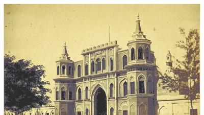മോട്ടി മഹല്