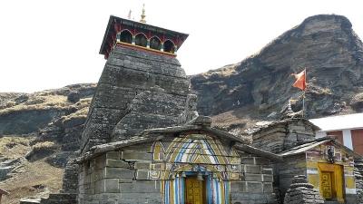 ബുദ്ധ കേദാര്