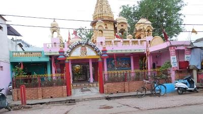 बिश्भूजी मंदिर