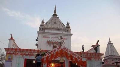 बदेश्वर नाथ मंदिर