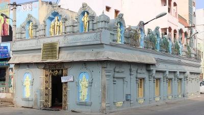 అలమేలు మంగమ్మ ఆలయం