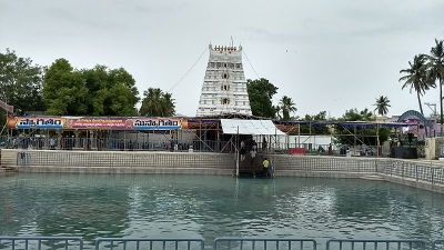 श्री प्रसन्ना वेंकटेश्वर स्वामी मंदिर