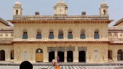 దశరథ్ భవన్