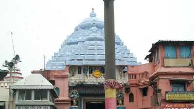 அஹிர்பந்த் ஜகன்னாத் கோவில்