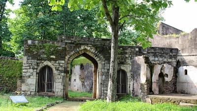 किर्तिगिरिदुर्ग किला