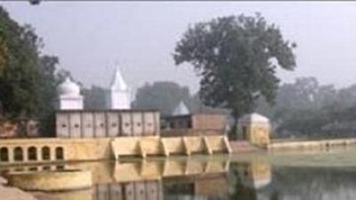 സീതാകുണ്ഡ്