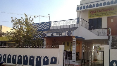 ಸಿವಿಕ್ ಸೆಂಟರ್ (ನಾಗರೀಕ ಕೇಂದ್ರ)
