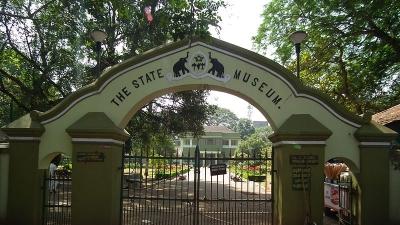 राज्य संग्रहालय
