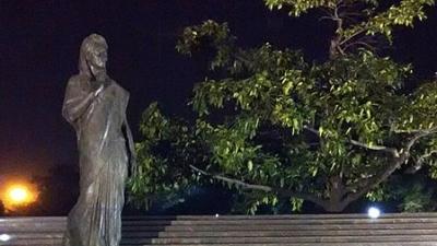 गांधी पार्क
