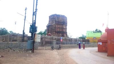 விஷ்ணு மந்திர்