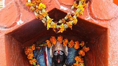 ಪಾತಾಳಪುರಿ ಮಂದಿರ