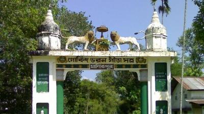 गीता भवन