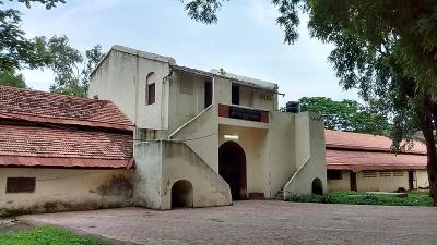 बाघैल संग्रहालय