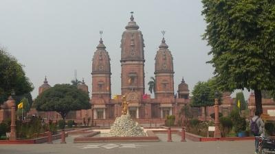 మోడీ నగర్
