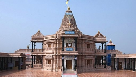 Banswara