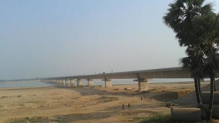 Aurangabad-Bihar
