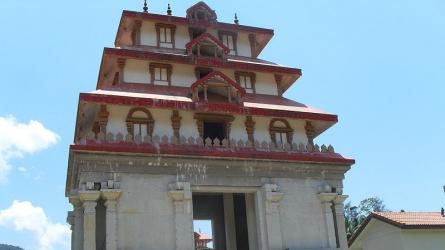 பாகமண்டலா