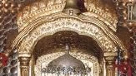 బావీ వాలి మాత టెంపుల్