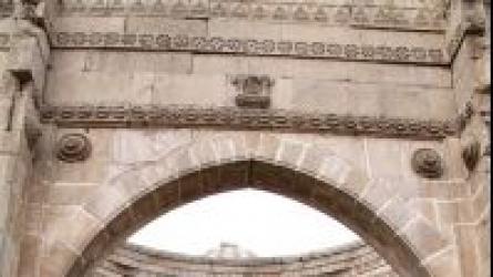 சிக்கந்தர் ஷா கல்லறை