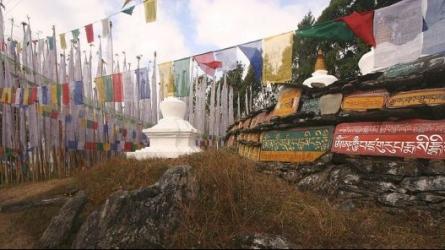ताशिदिंग मठ