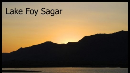 ഫോയ് സാഗര് ലേക്ക്