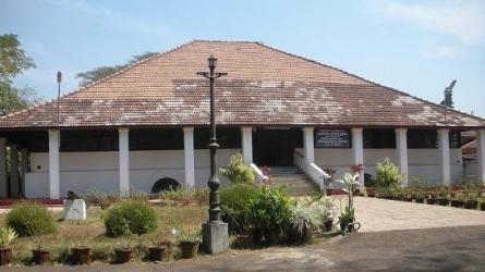 பழசிராஜா மியூசியம்