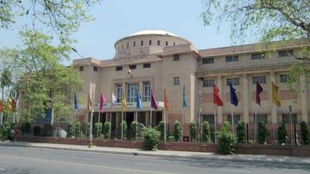 राष्ट्रीय संग्रहालय