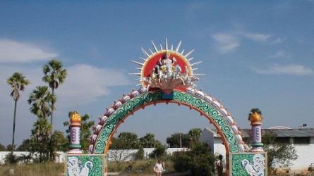 सुरेन्द्रपुरी