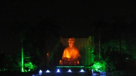 விவேகானந்தா சரோவர்