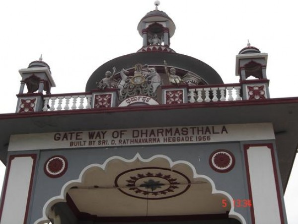 Dharmasthala Photos - Arched Entrance