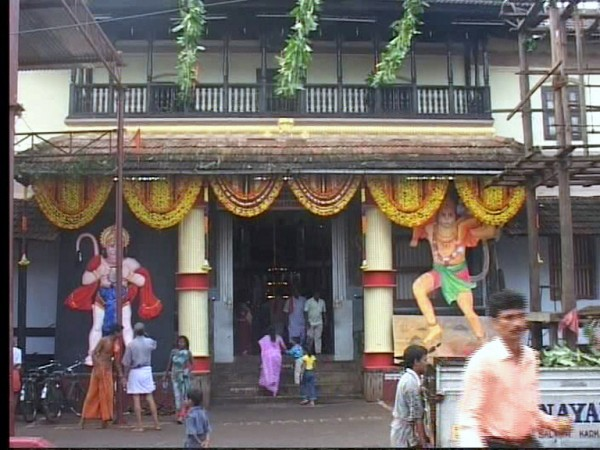 Karkala Photos - View of Temple