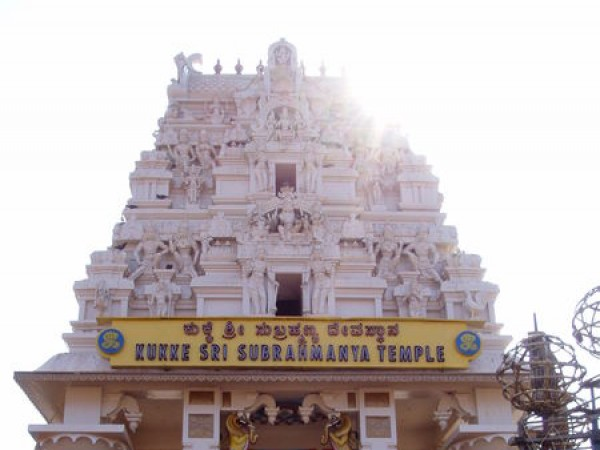 Kukke Subramanya photos, Subrahmanya Temple - Sun-Kissed