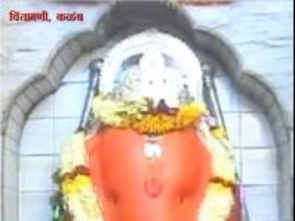 Ashtavinayak photos,