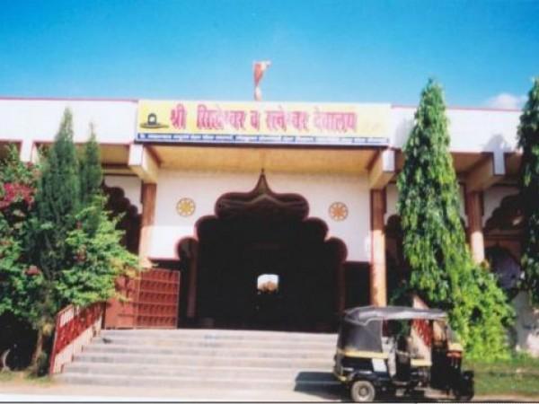 Latur photos, Sidheshawar Temple, Latur