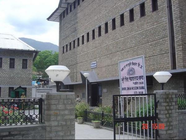 Dalhousie photos, Bhuri Singh Museum