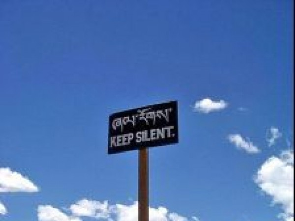 Spiti photos, Key monastery - Keep Silent sign board