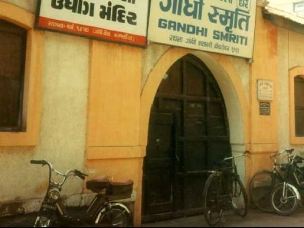 Rajkot photos, Kaba Gandhi no Delo - Gandhi Smriti