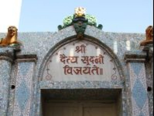 Somnath photos, Daityusudan Shrine - Entrance Way