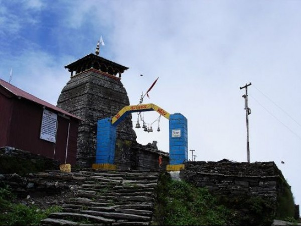 Chopta photos, Tungnath Mandir - Entrance