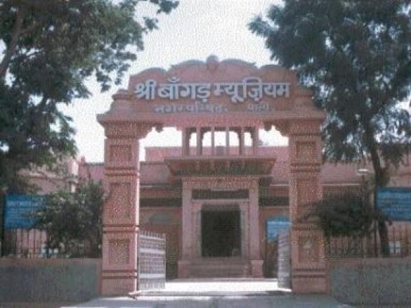 Pali photos, Bangur Museum