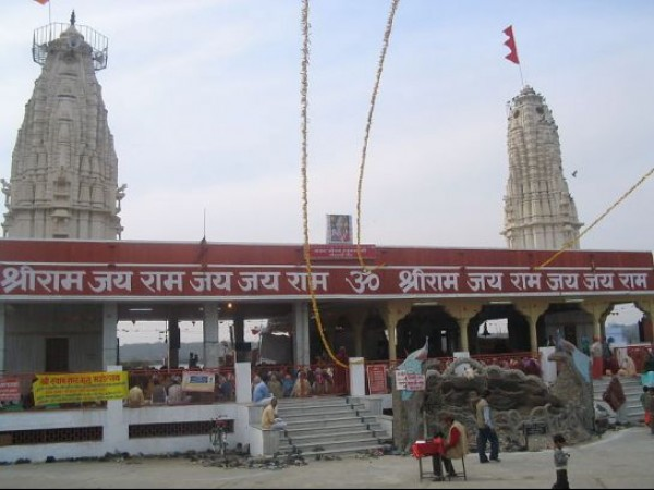 Kota photos, Godavari Dham