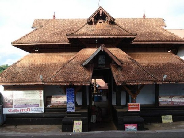 Kumarakom photos, Ettumanoor Mahadeva Temple - Front View